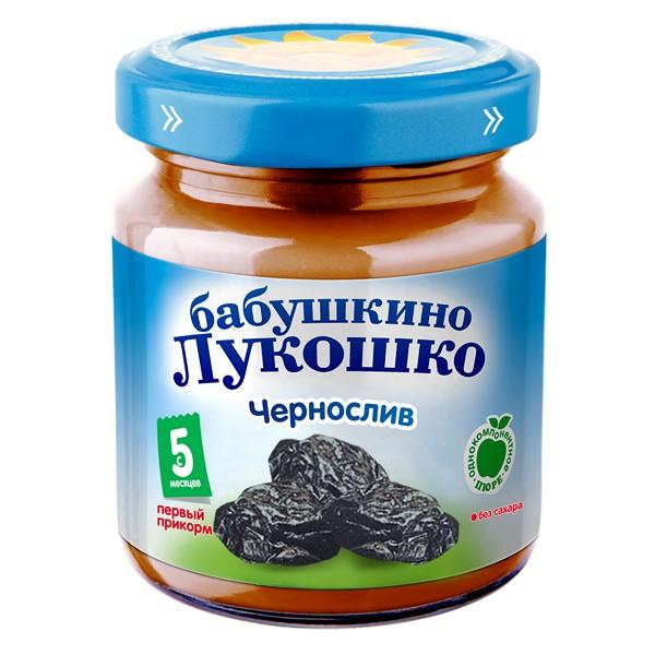 Пюре Бабушкино лукошко фруктовое 100 гр Чернослив (с 5 мес)<br>