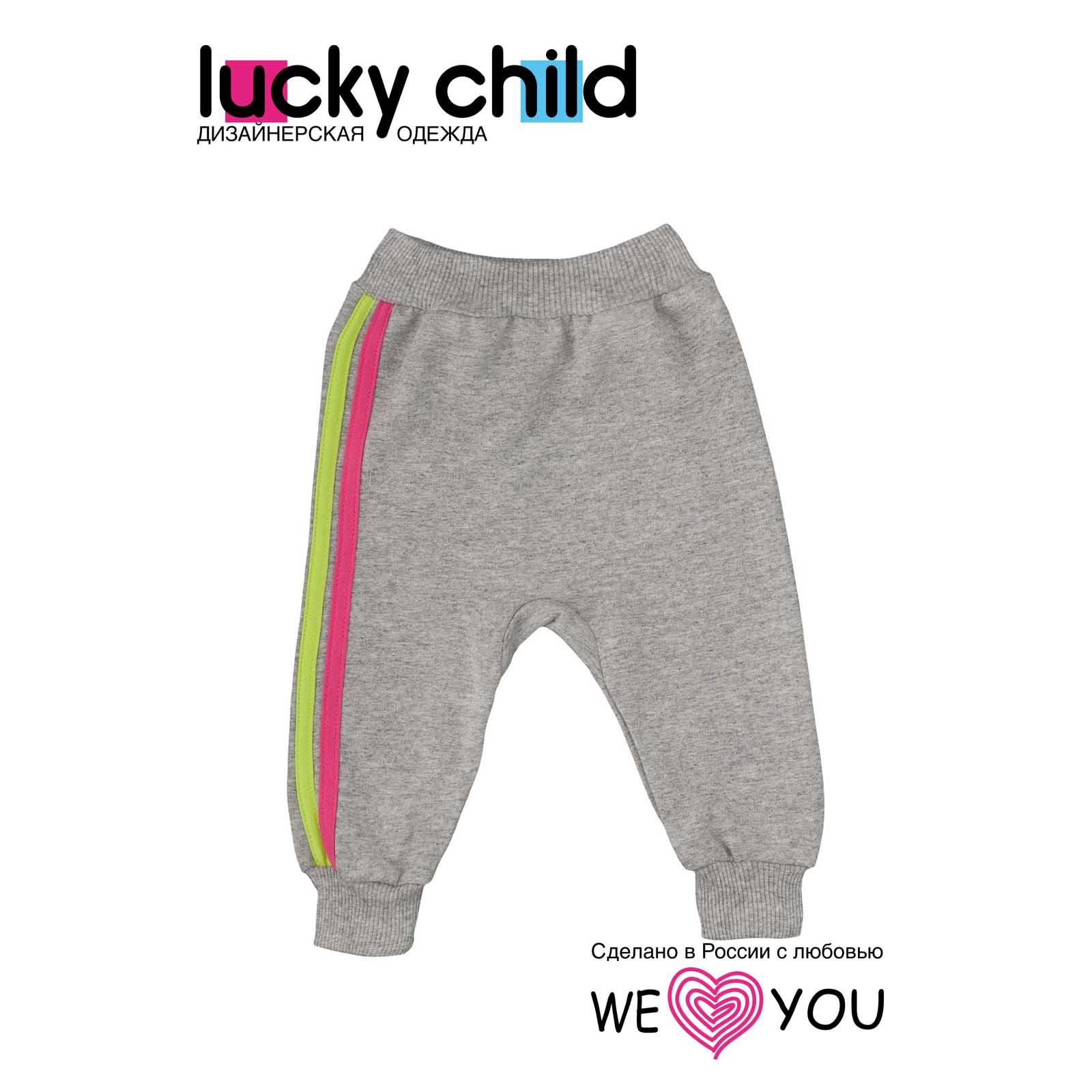 Штанишки Lucky Child, коллекция Спортивная линия, для девочки размер 80<br>