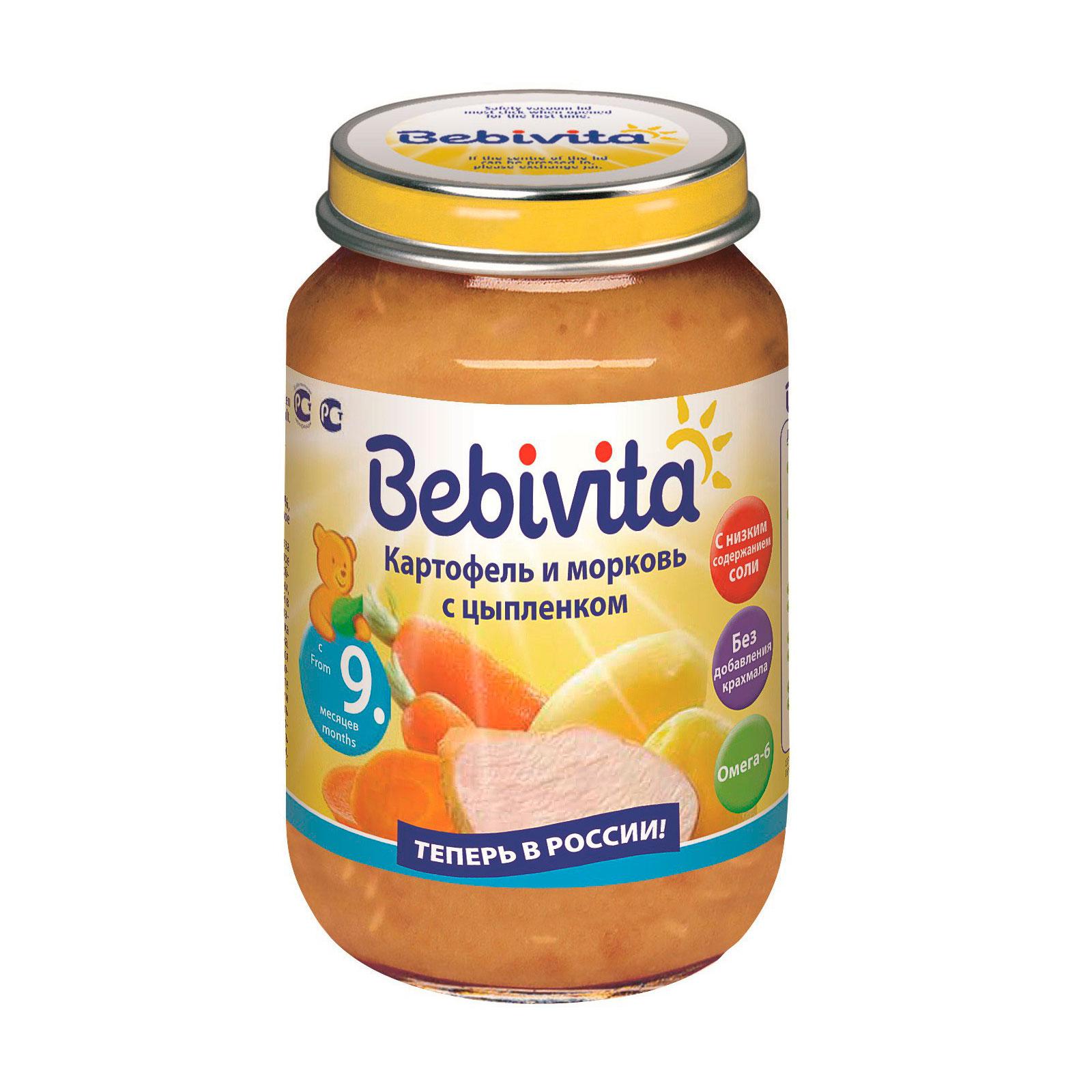 Пюре Bebivita овощи с мясом 190 гр Картофель и морковь с цыпленком (с 9 мес)<br>
