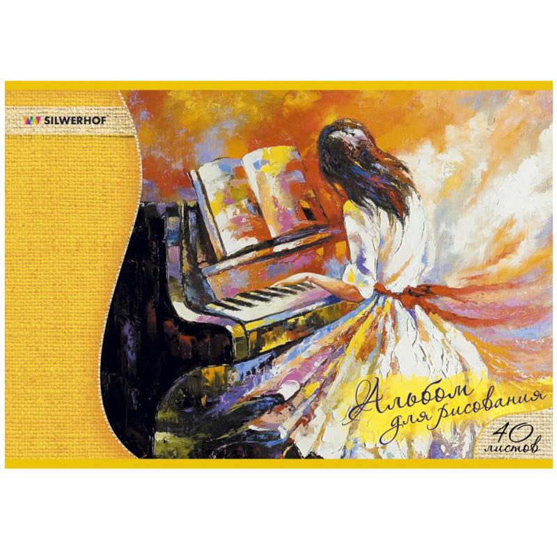 Альбом для рисования Silwerhof Романс