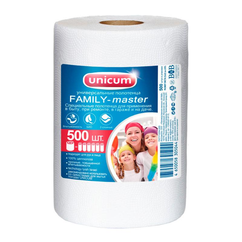 Полотенца бумажные Unicum Family-master 500 шт  23х22 см<br>