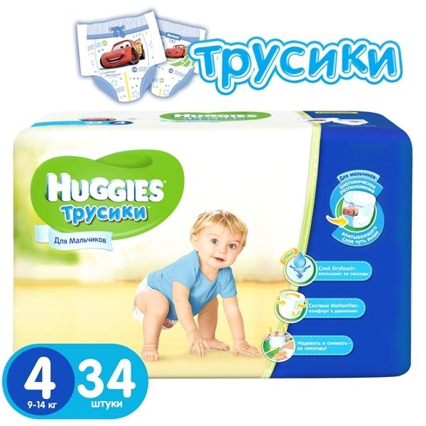 Трусики Huggies для мальчиков 8-14 кг (34 шт) Размер 4