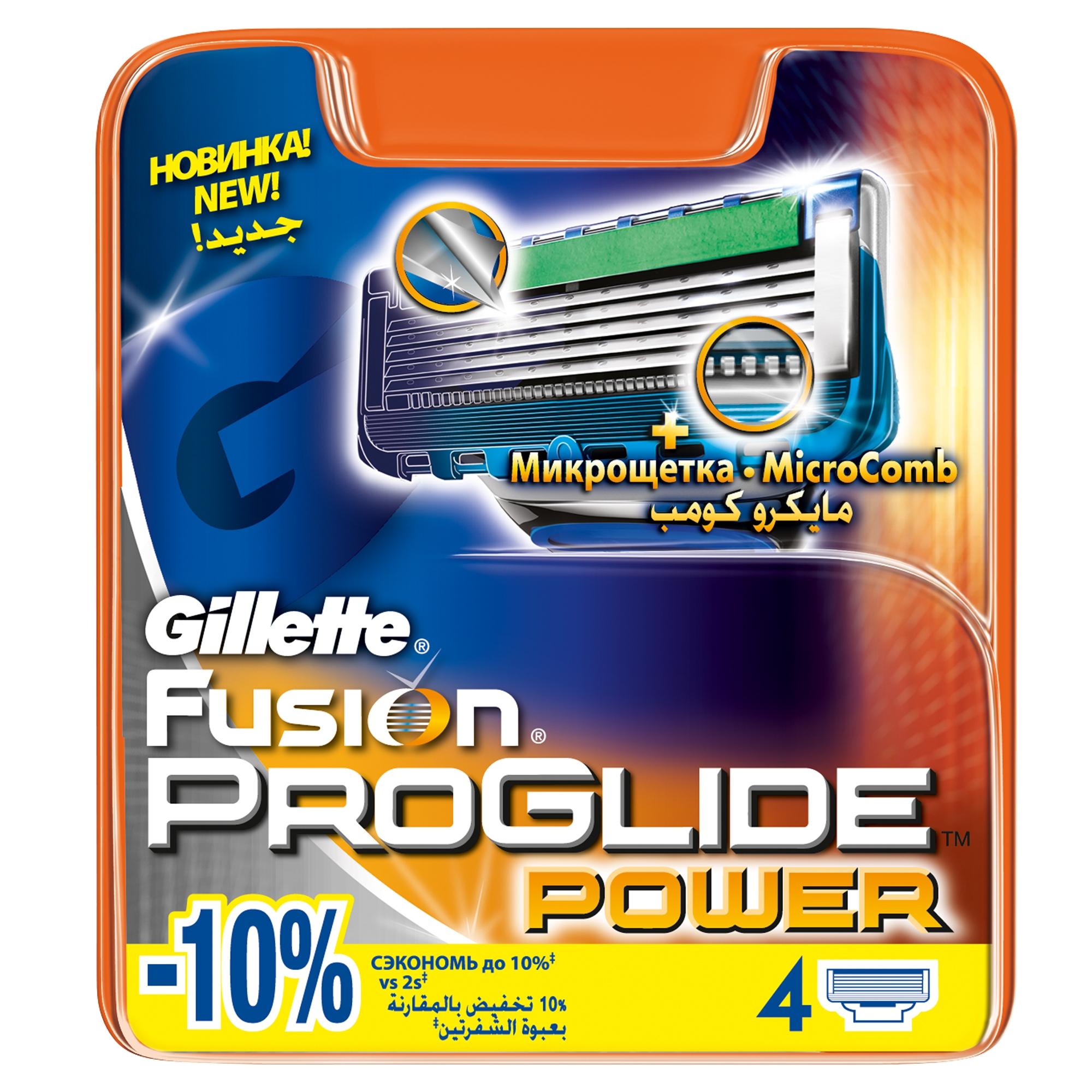 Сменные кассеты для бритья Gillette Fusion ProGlide Power Power 4 шт<br>