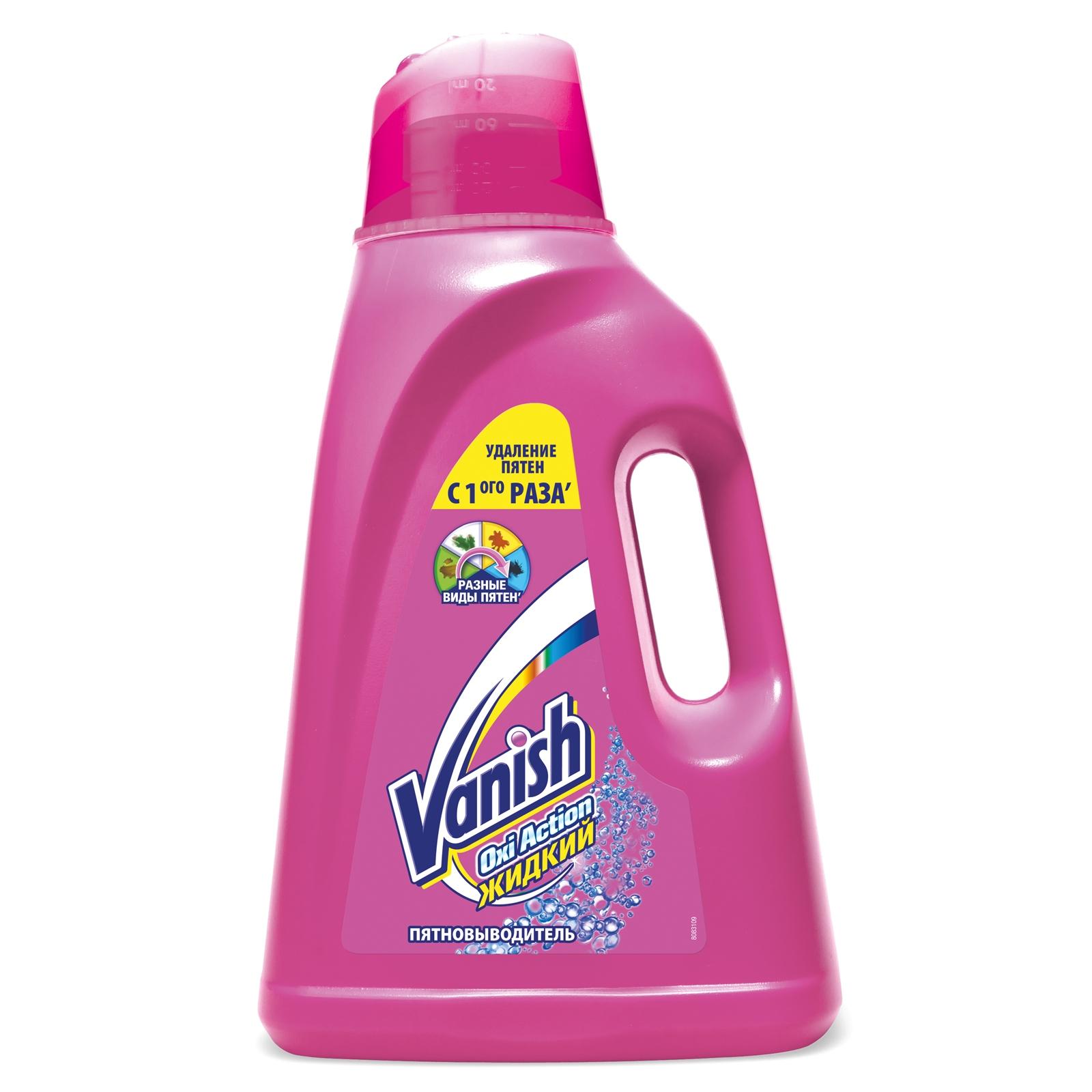 Пятновыводитель Vanish Oxi Action 2 л специальный для тканей<br>