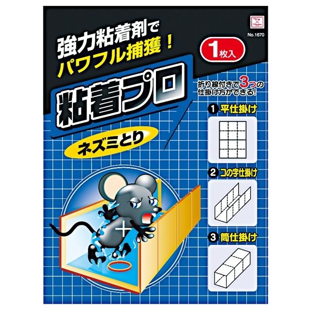 Средство от мышей Kokubo в виде кольца 1 шт