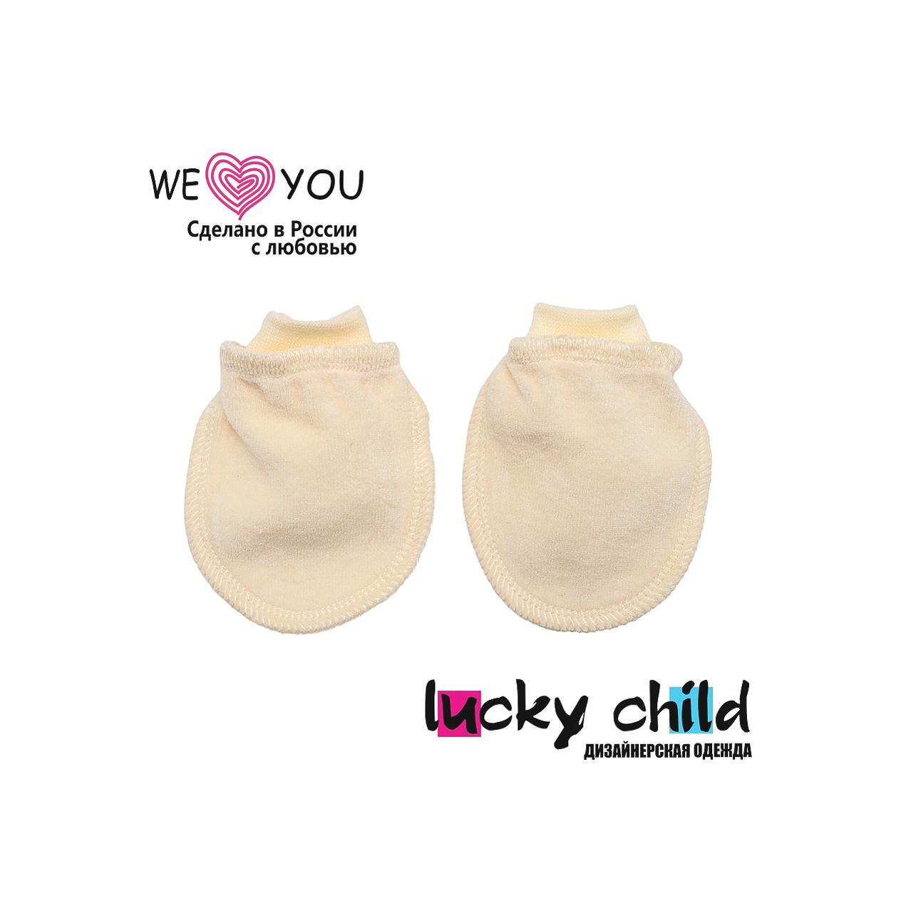 ��������� Lucky Child �� ������ �����