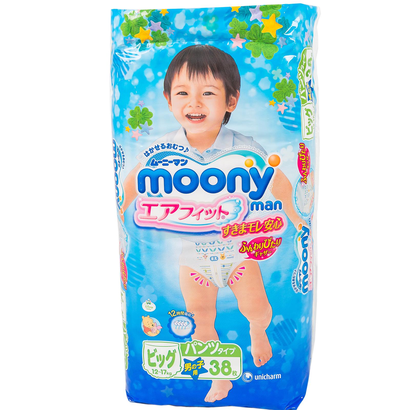 ������� Moony ��� ��������� 12-17 �� (38 ��) ������ BIG