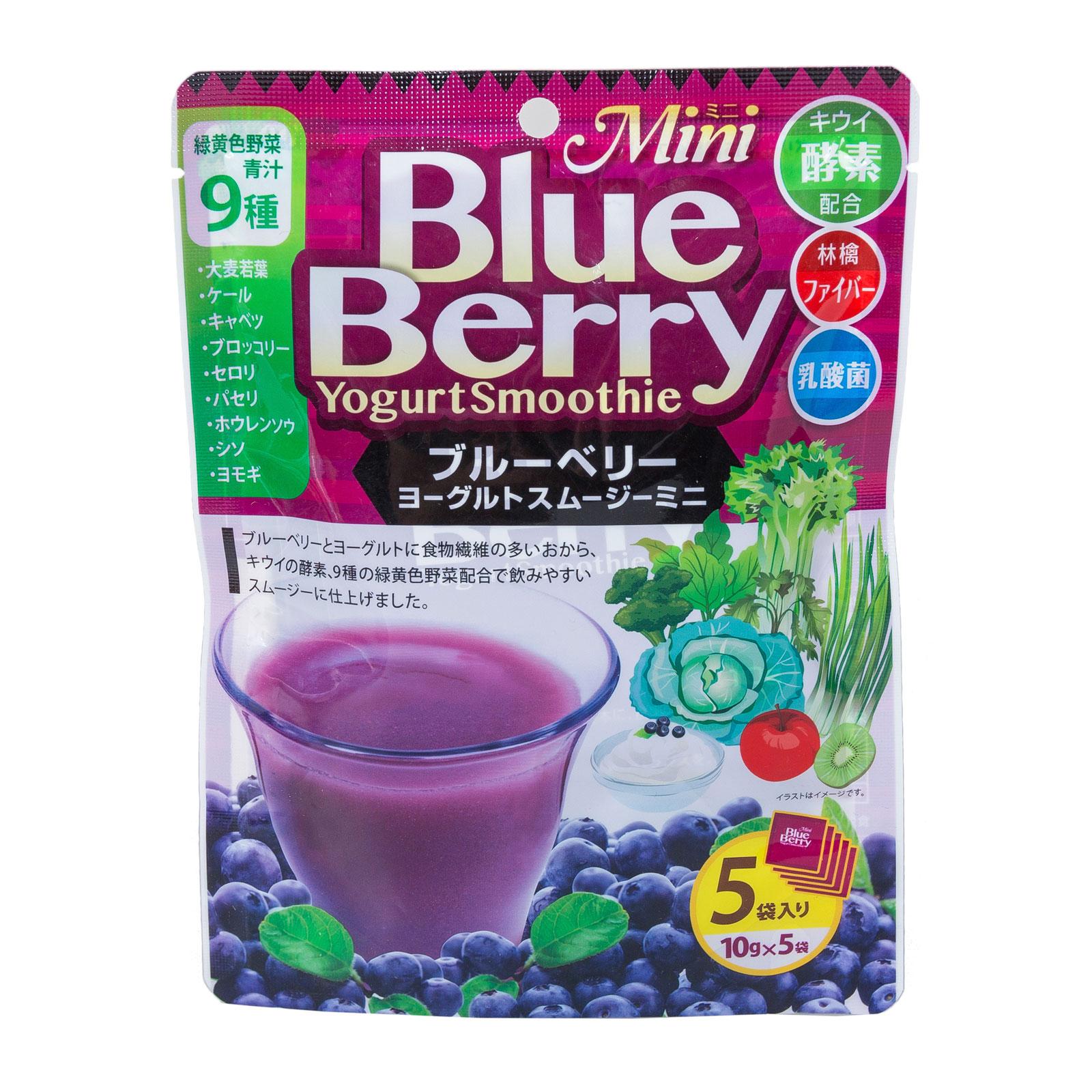 Смузи Unimat Riken из овощей 50 гр С ягодами голубики 5 порций по 10 гр<br>