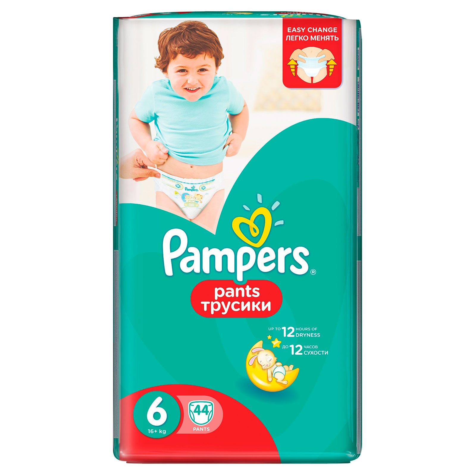 Трусики Pampers Pants Extra Large 16+ кг (44 шт) Размер 6<br>
