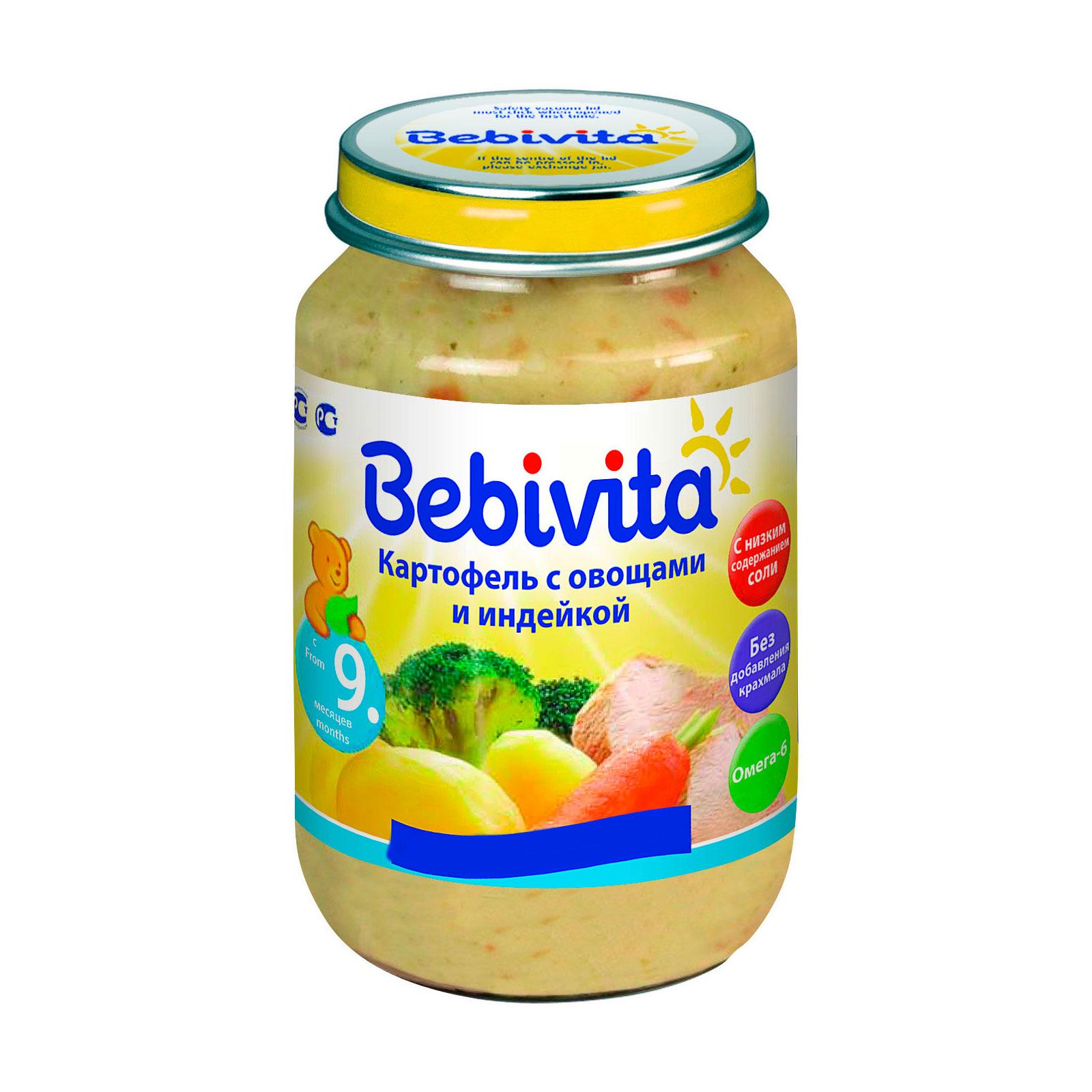 ���� Bebivita ����� � ����� 190 �� ��������� � ������� � �������� (� 9 ���)