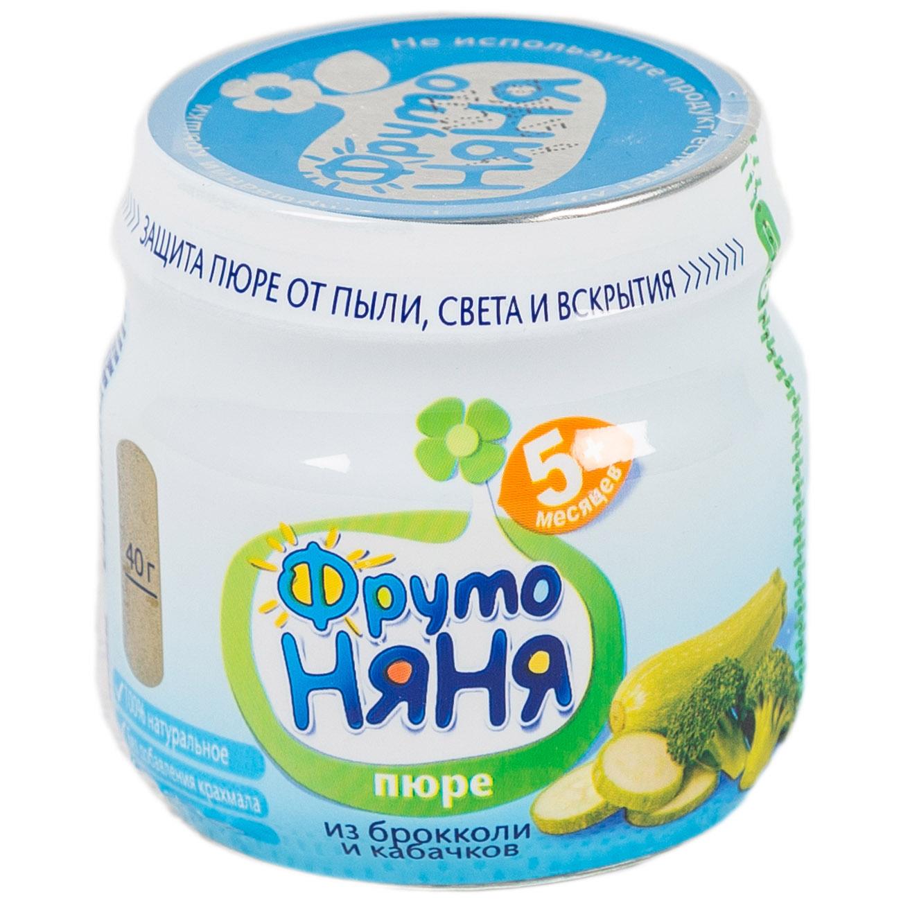 Пюре Фрутоняня овощное (без сахара) 80 гр Брокколи с кабачком (с 5 мес)<br>