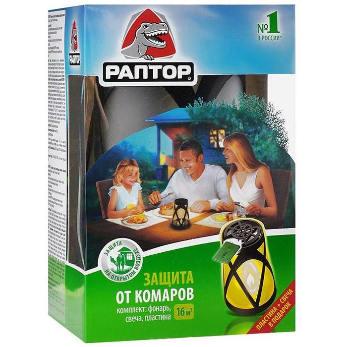 Фонарь Раптор для защиты от комаров фонарь + свеча + пластина<br>
