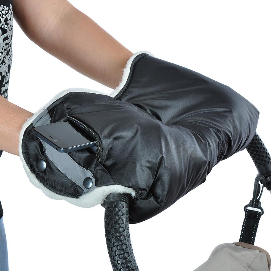 Муфта Bambola для коляски с карманом на молнии Черный<br>