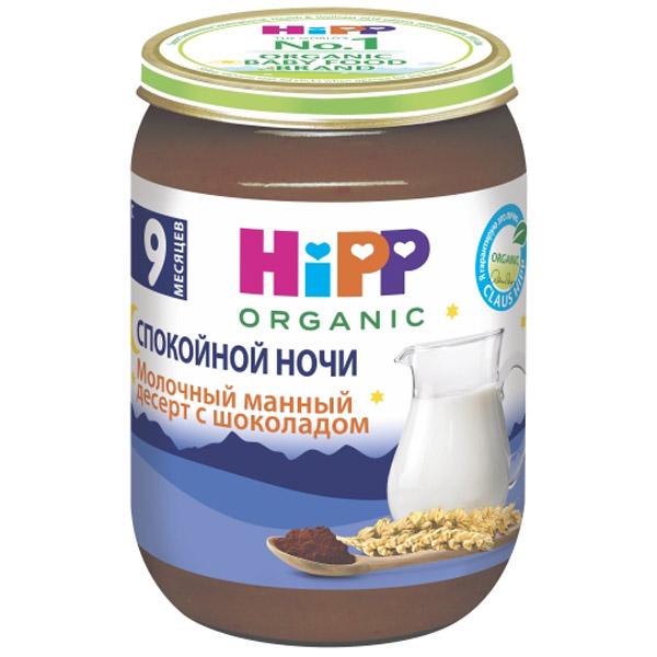 Каша Hipp Спокойной ночи 190 гр Манная с шоколадом и цельными злаками (с 9 мес)<br>
