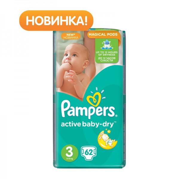 Подгузники Pampers Active Baby Midi 5-9 кг (62 шт) Размер 3<br>