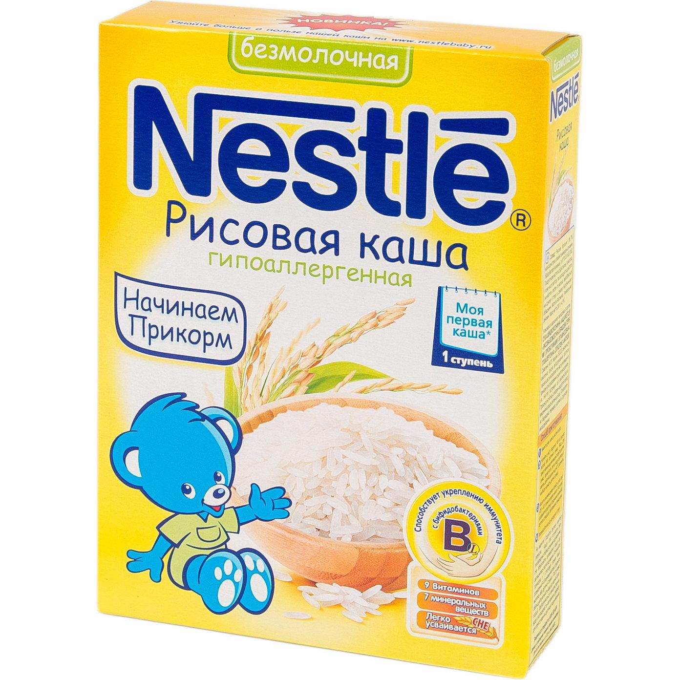 Каша Nestle безмолочная 200 гр Рисовая низкоаллергенная (1 ступень)<br>