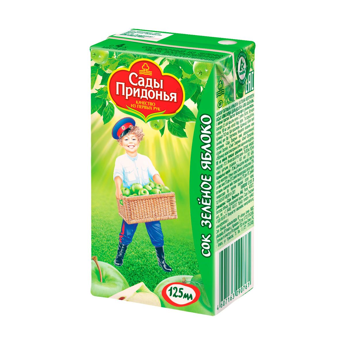 Сок Сады Придонья 125 мл (тетрапак) Яблоко зеленое осветленный (с 4 мес)<br>