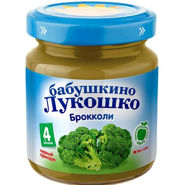 Пюре Бабушкино лукошко овощное 100 гр Брокколи (с 4 мес)<br>