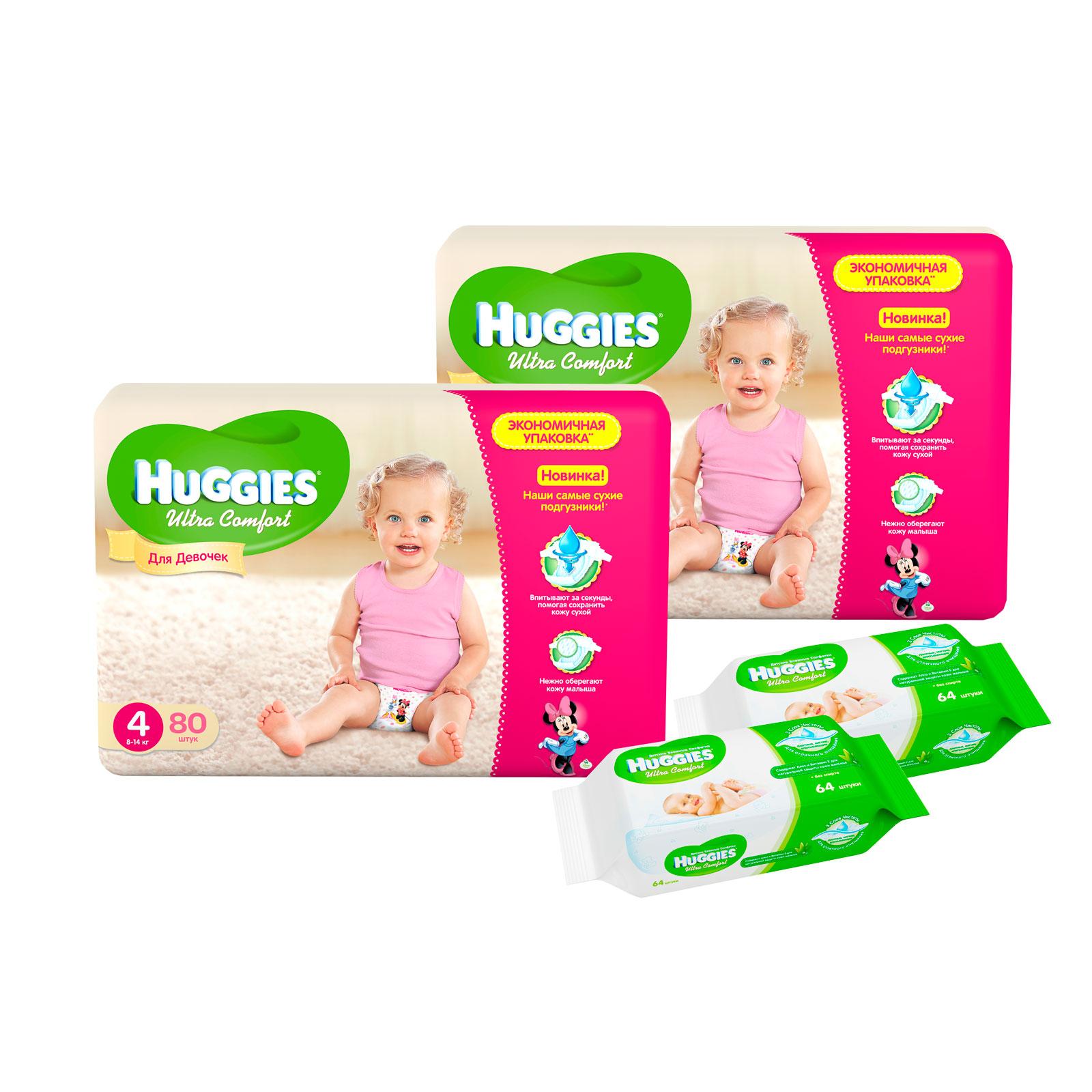 Набор Huggies № 7 Ультра Комфортный для девочек<br>