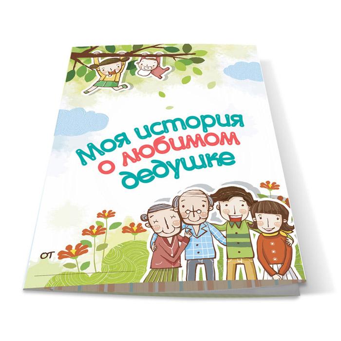 http://www.mladenec-shop.ru/upload/e/9/1/4/JYUzih2S.jpg
