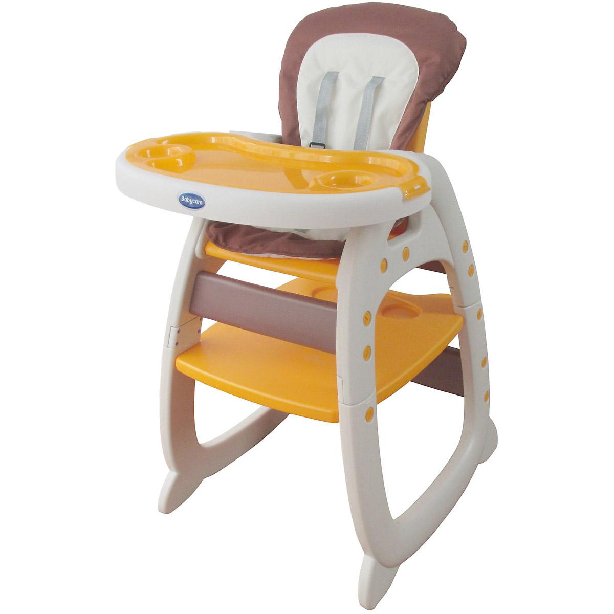 Стульчик для кормления Baby Care O-ZONE Бежевый<br>