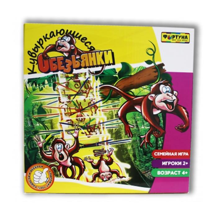 Настольная игра Фортуна Кувыркающиеся обезьянки<br>