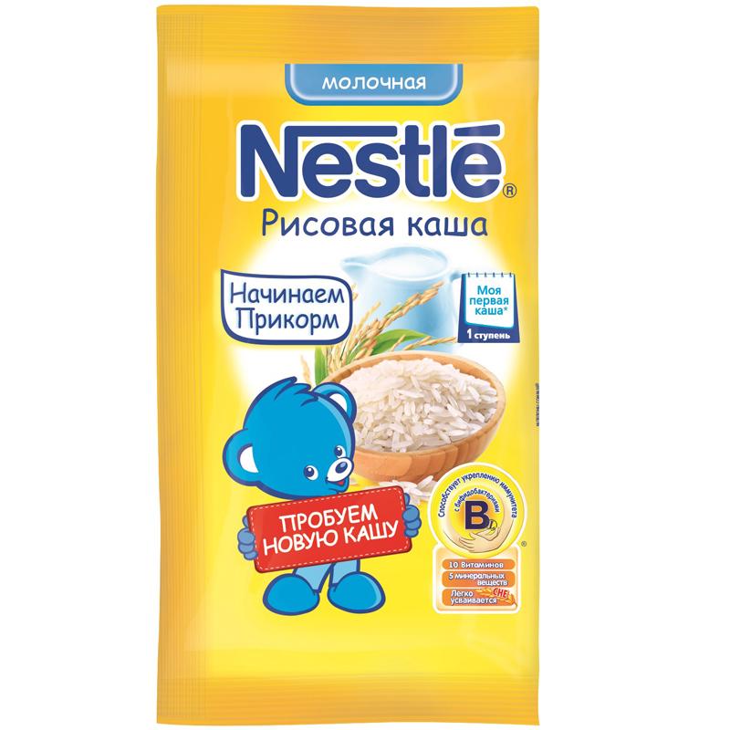 Каша Nestle молочная 35 гр Рисовая (1 ступень)<br>