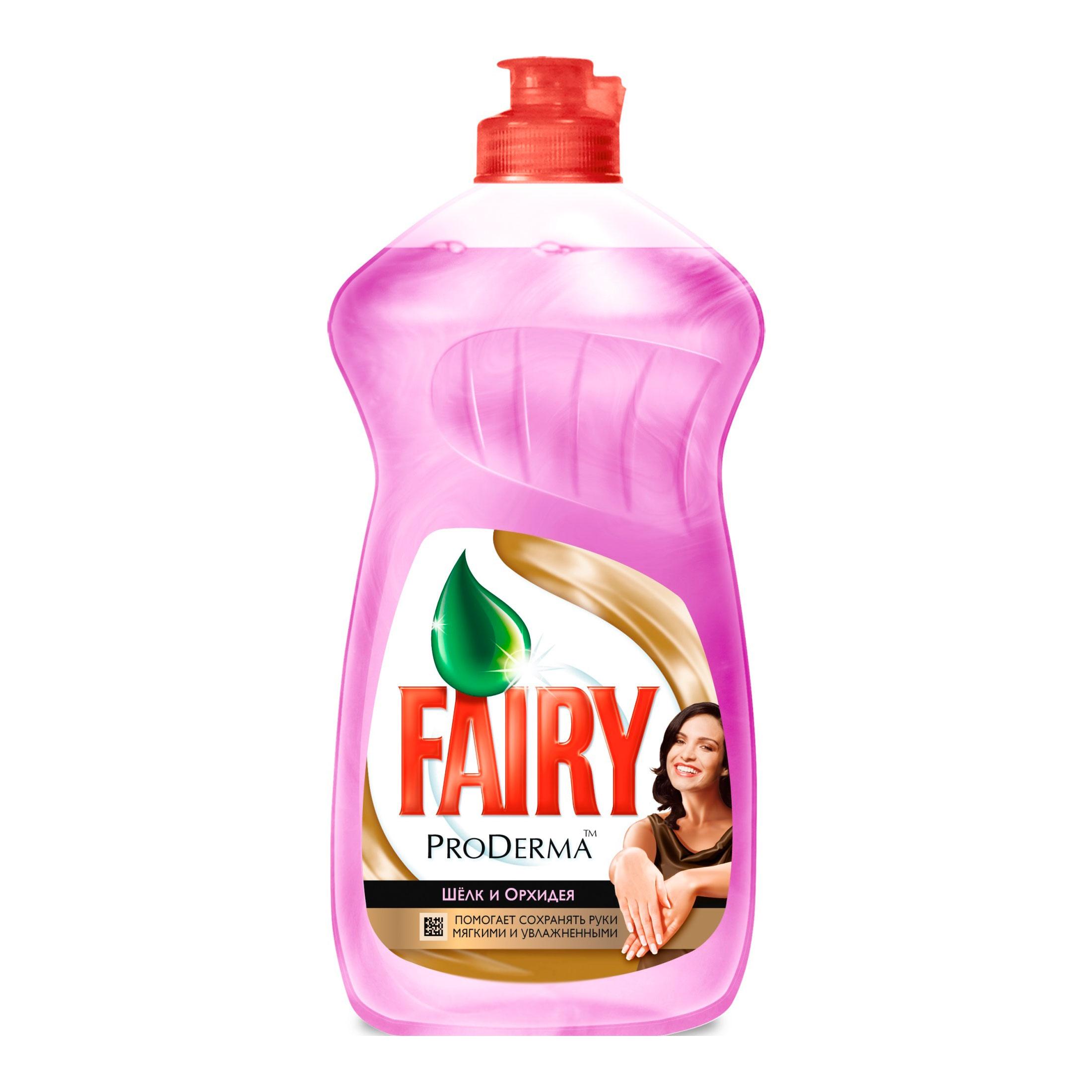 Средство FAIRY ProDerma для мытья посуды Шелк и орхидея 450 мл<br>