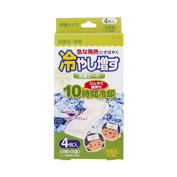 Салфетки-пластыри Kokubo охлаждающие при температуре и головной боли без запаха  4 шт<br>