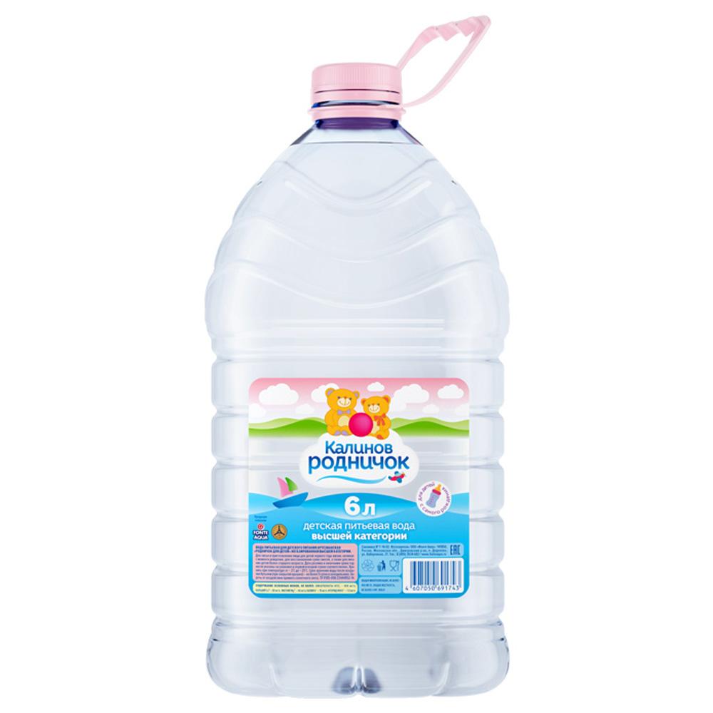 Набор Вода детская Калинов родничок № 4 (6 л) 3 шт (Калинов Родник)