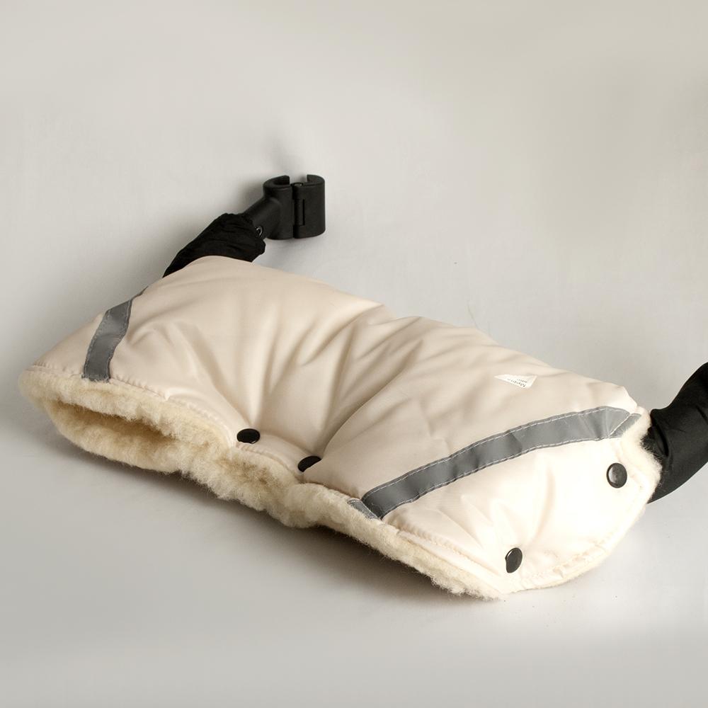 Муфта для коляски Снежинка защита рук от холода 100% шерсть Бежевая на кнопках<br>