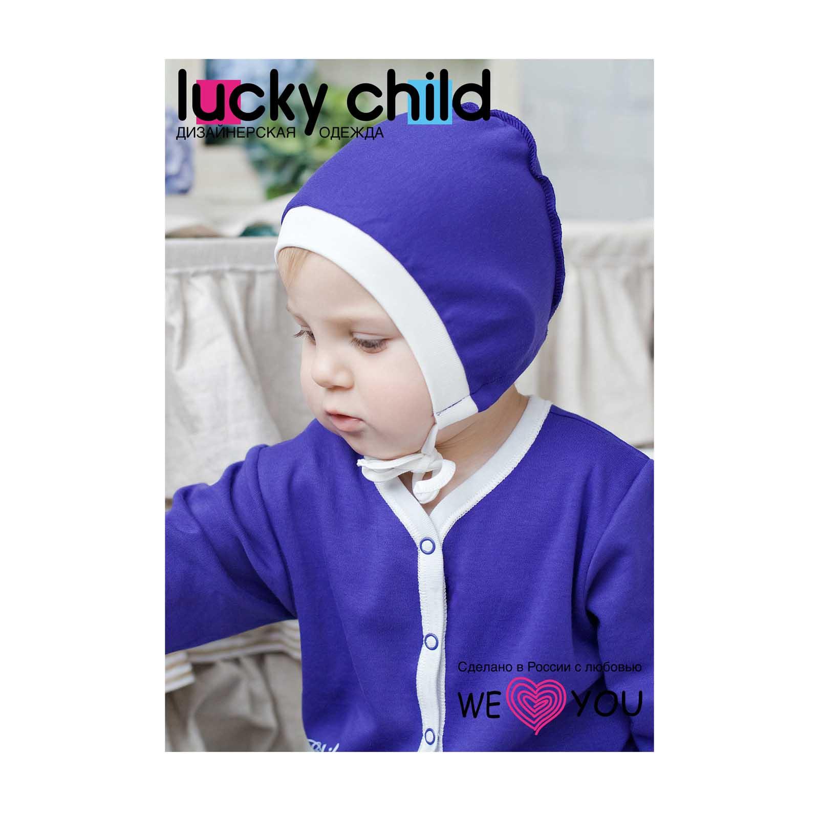 ������ Lucky Child, ��������� ��������, ���� ���������� � ����� ������� ������ 38