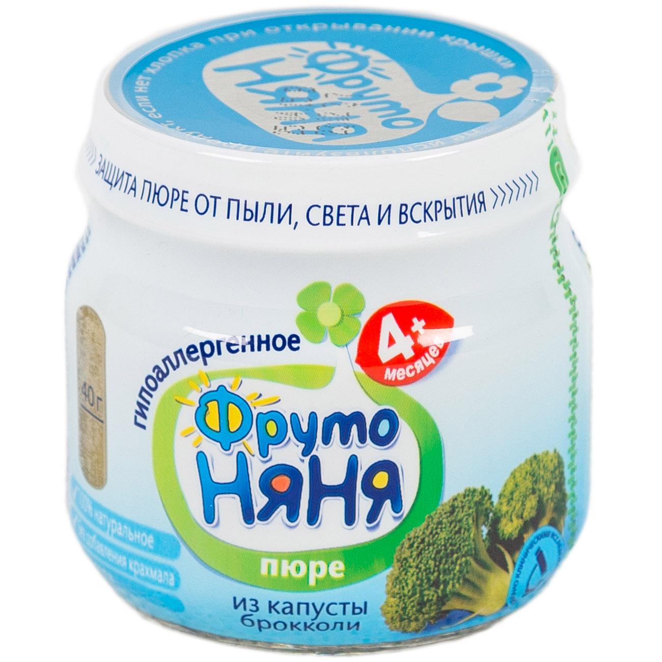 Пюре Фрутоняня овощное (без сахара) 80 гр Брокколи (с 4 мес)<br>