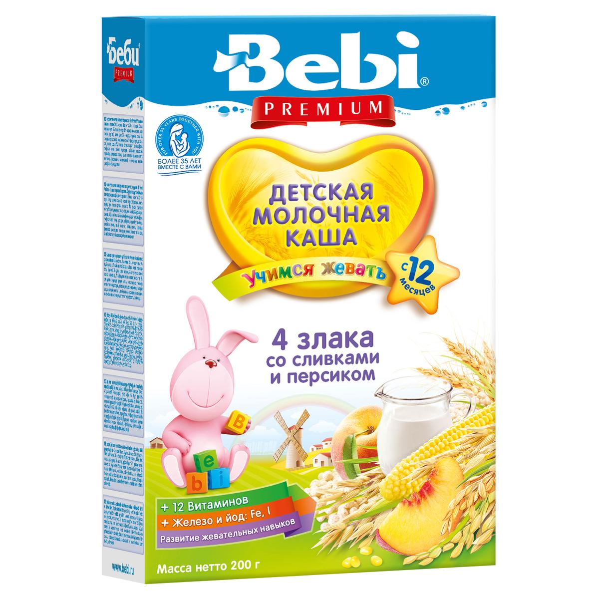 Каша Bebi Junior из 4 злаков 200 гр Мюсли со сливками и персиком (с 12 мес)<br>
