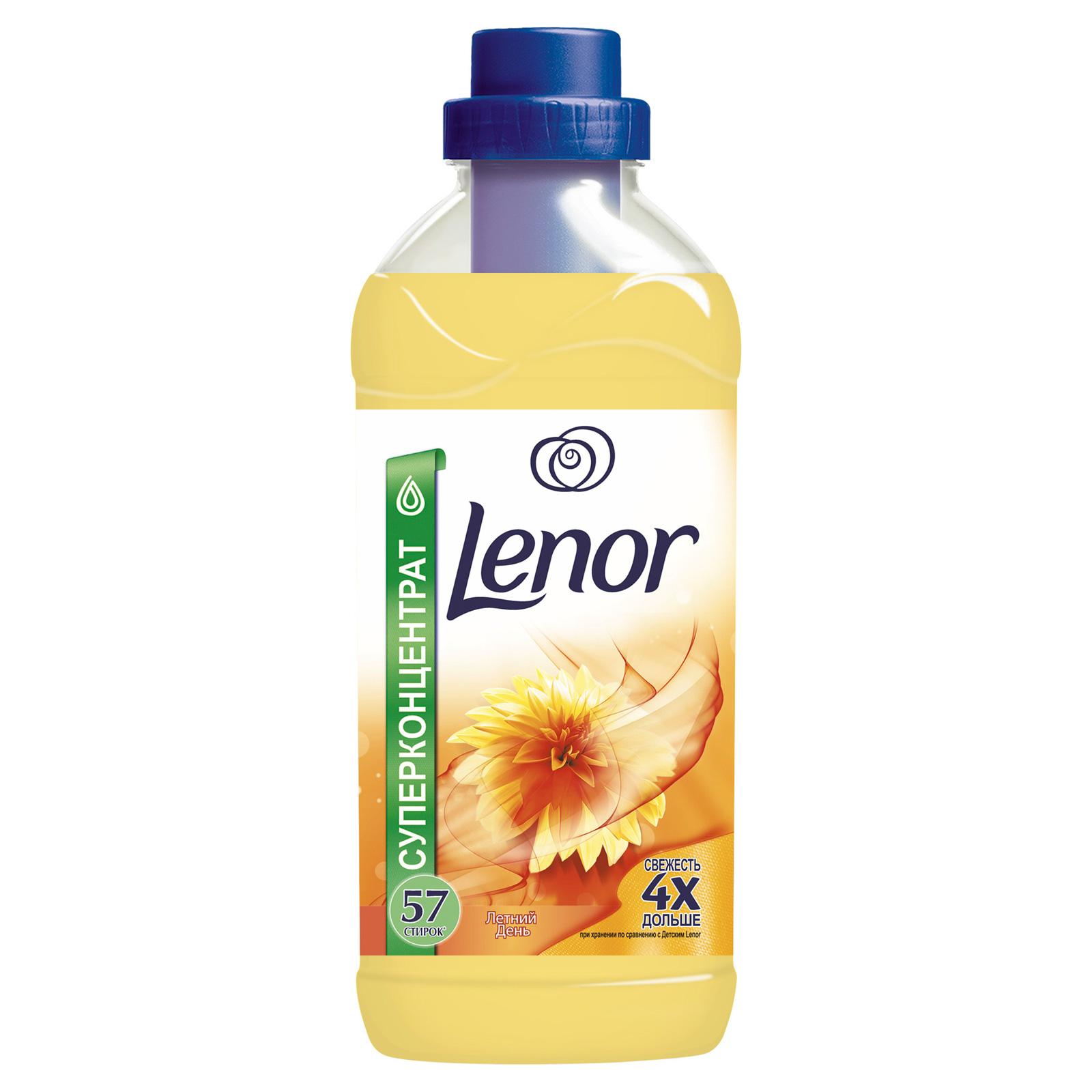 Кондиционер для белья Lenor 2 л Летний День 2л (57стирок)<br>