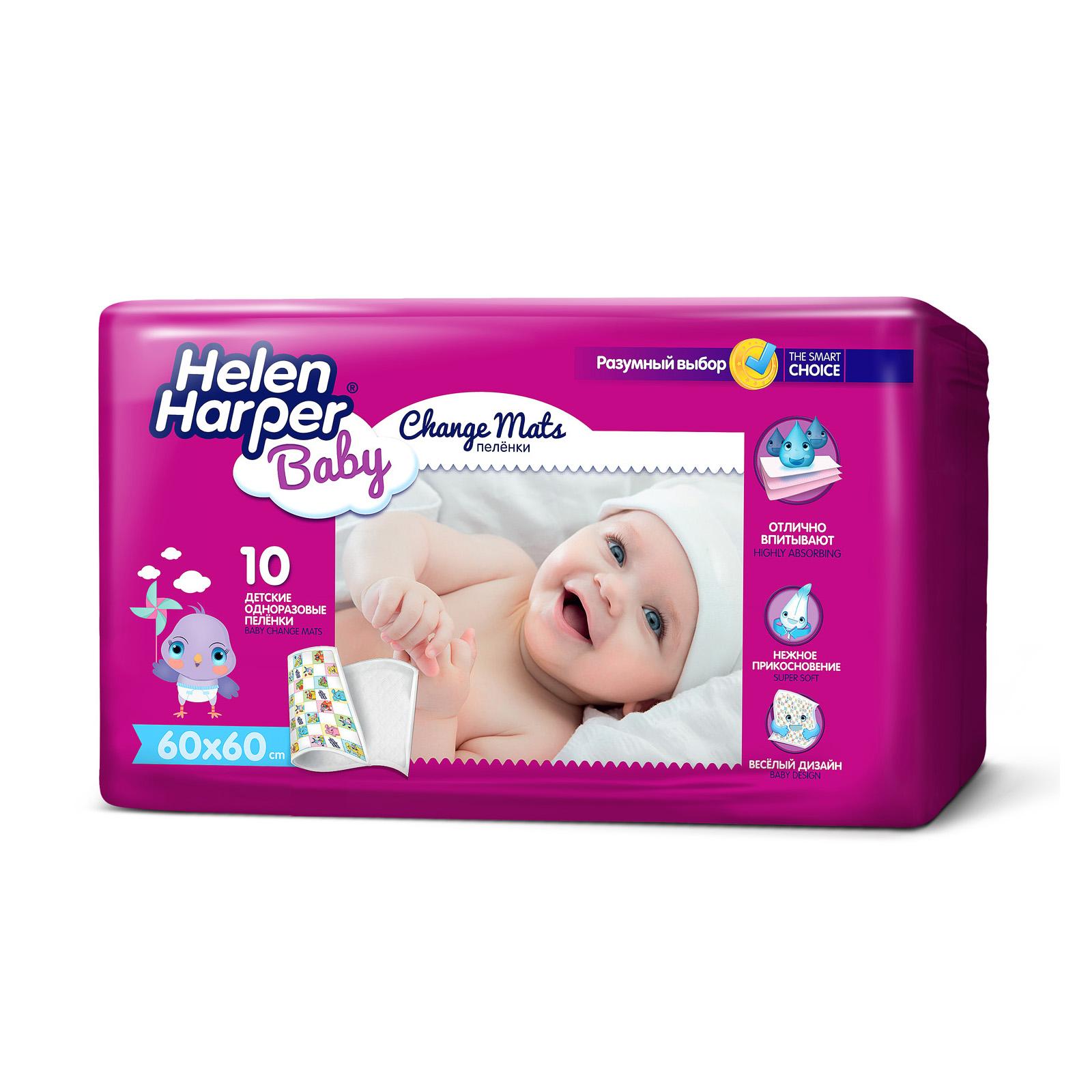 ������� Helen Harper 60�60 �� (10 ��)