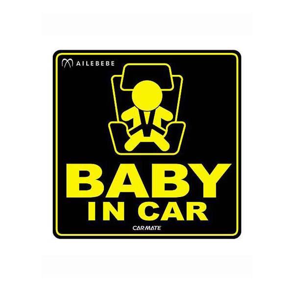 Знак информационный Carmate на присоске Ребенок в машине<br>