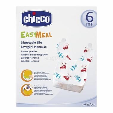 Нагрудник Chicco одноразовые 40 шт с карманом и липучками (с 6 мес)