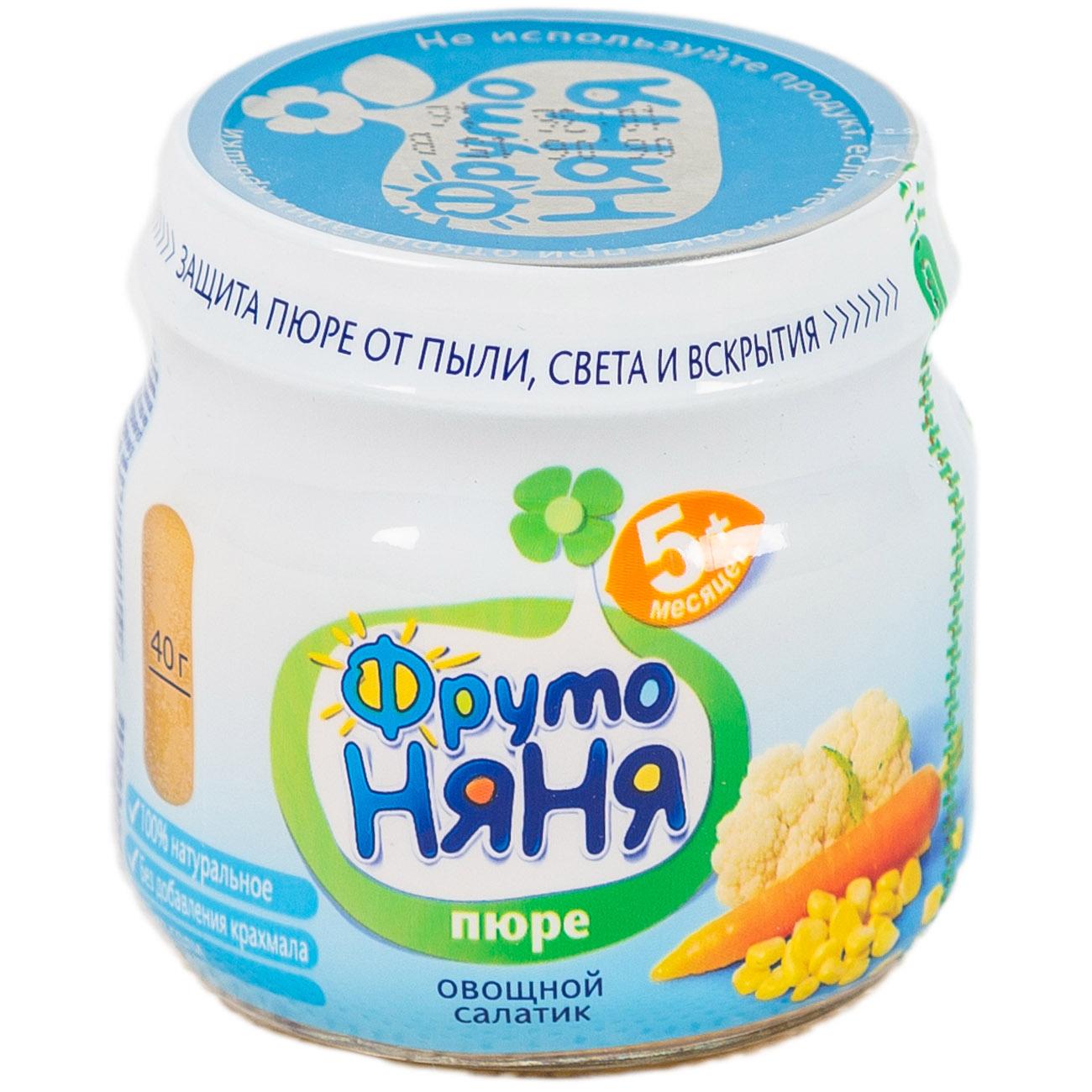 Пюре Фрутоняня овощное (без сахара) 80 гр Овощной салатик (с 5 мес)<br>