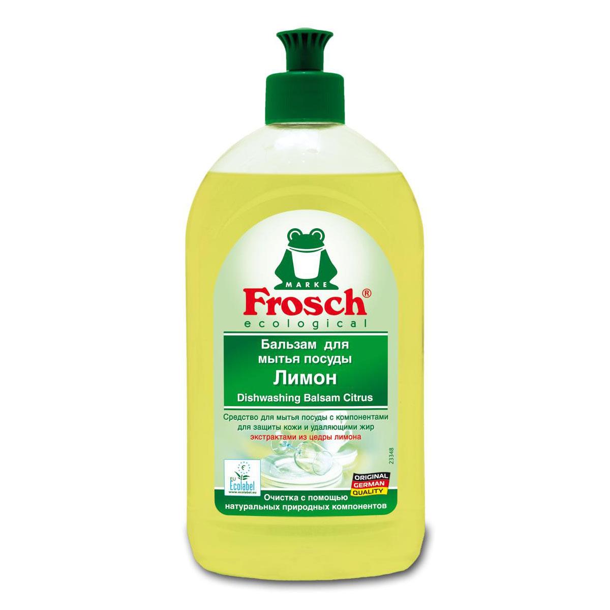 Купить Бытовая химия и Хозтовары Бальзам Frosch для мытья посуды 0,5 л лимон  Бальзам Frosch для мытья посуды 0,5 л лимон