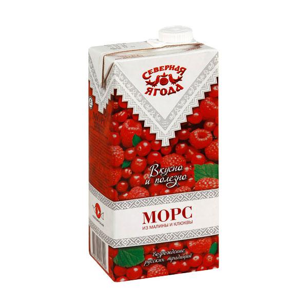 Морс Северная ягода 0,95 л. Малина и клюква<br>