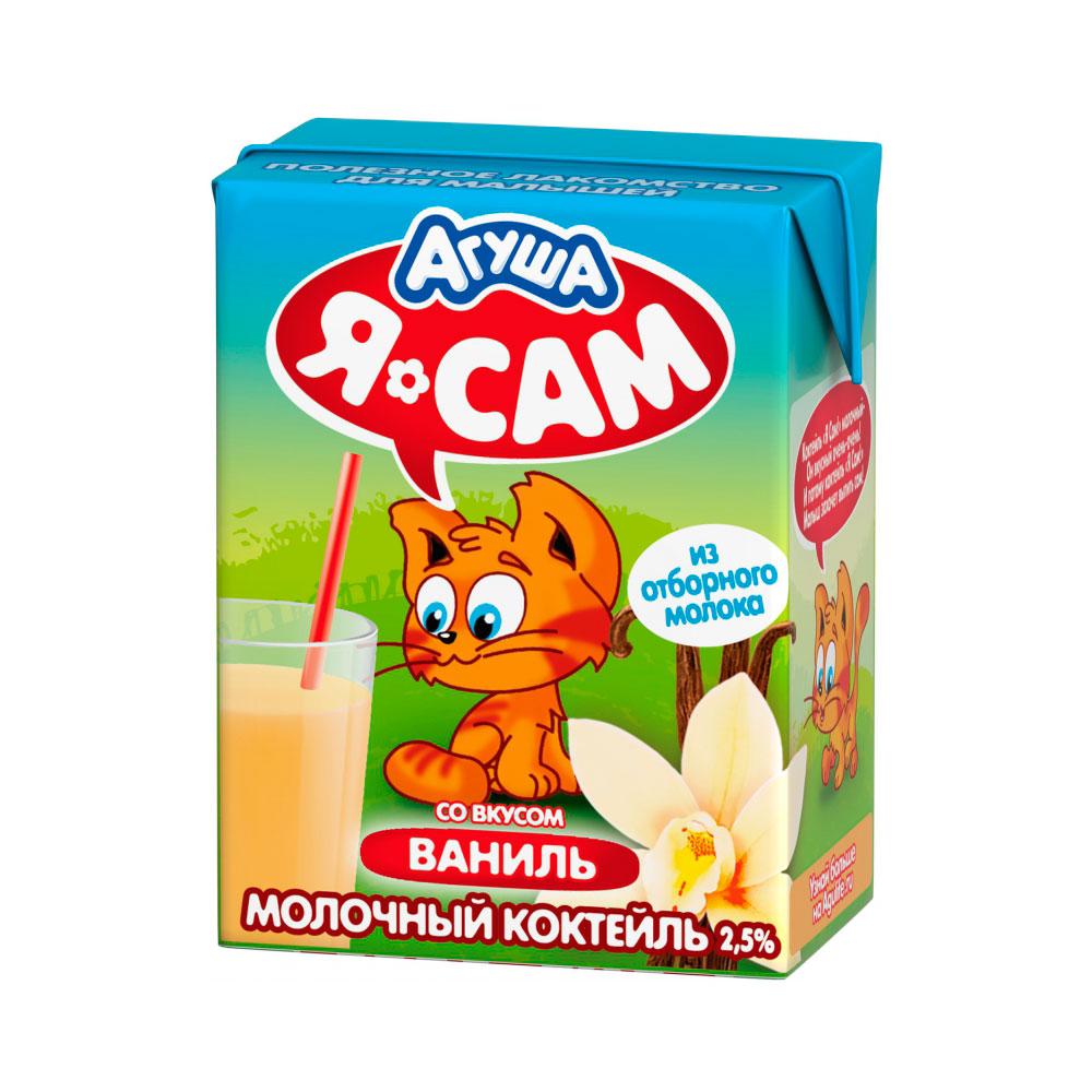 Коктейль молочный Агуша 200 мл Ваниль (с 3 лет)<br>