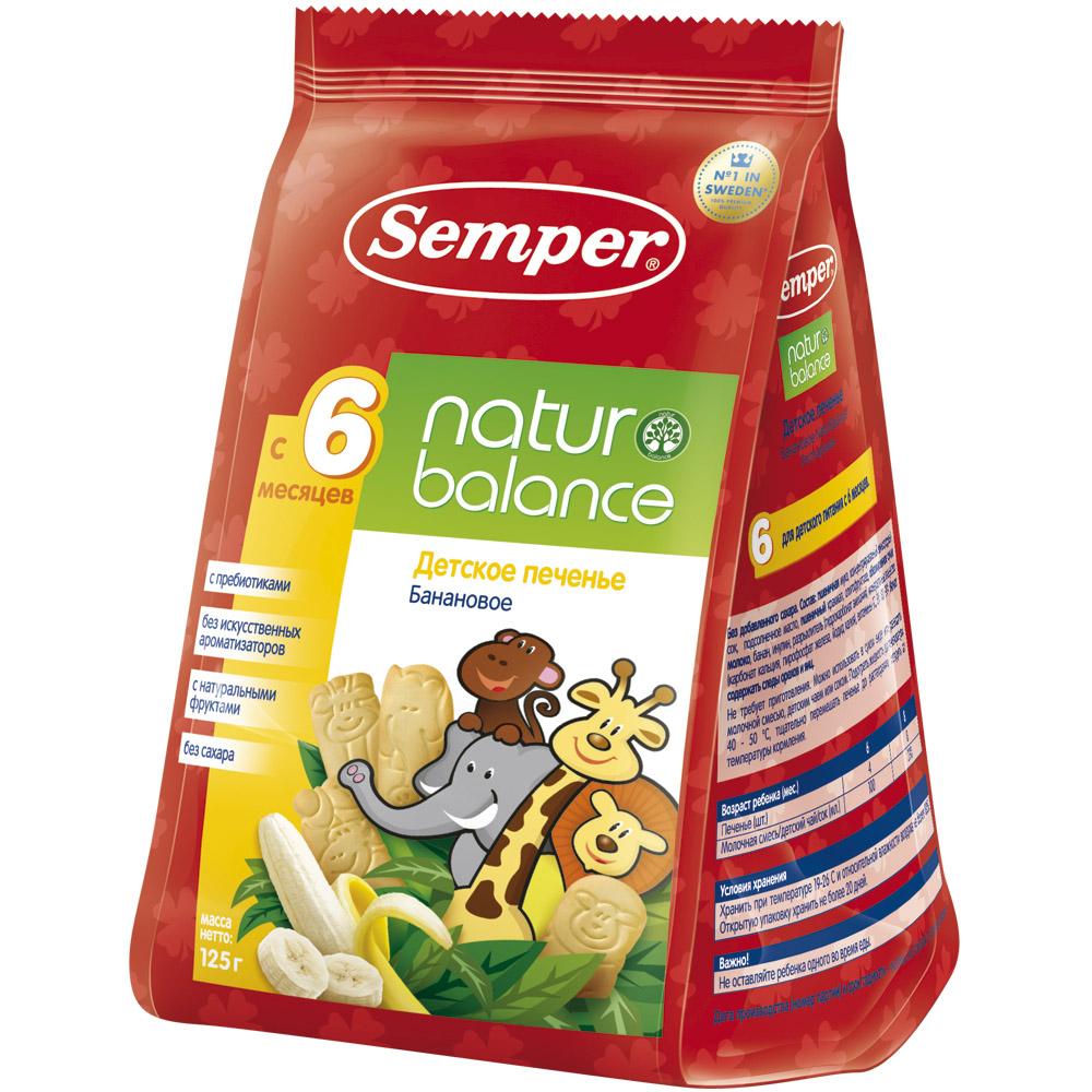 Печенье Semper с 6 мес 125 гр Зоопарк банановое