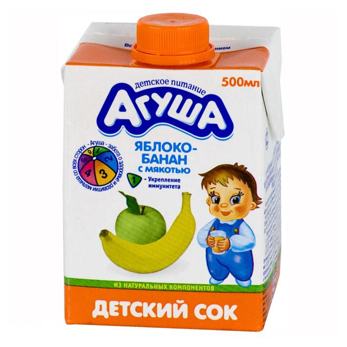 Сок Агуша 500 мл (тетрапак) Яблочно-банановый с мякотью (с 3 лет)<br>