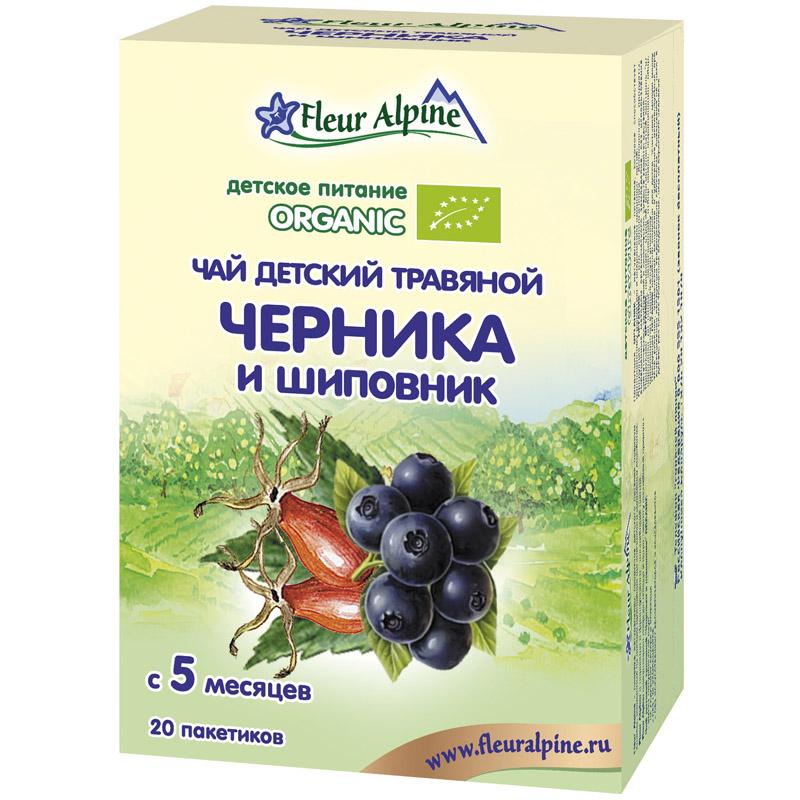 Чай детский Fleur Alpine Organic 30 гр (20 пакетиков) Черника шиповник (с 5 мес)<br>