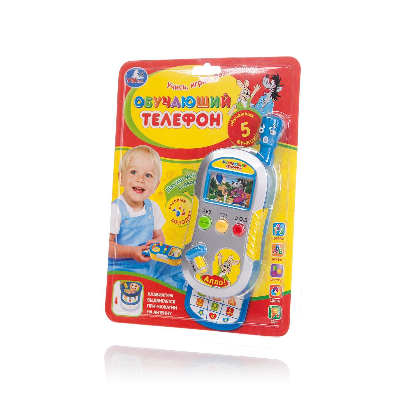 Развивающая игрушка Умка Ну, погоди! Обучающий телефон