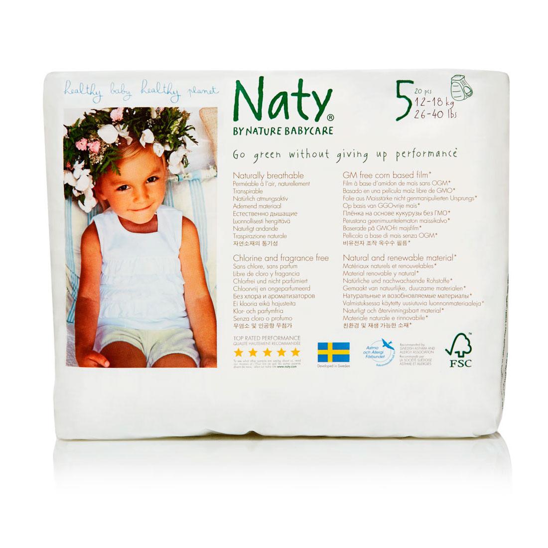 Подгузники-трусики Naty Размер 5 (12-18 кг) 32 шт<br>