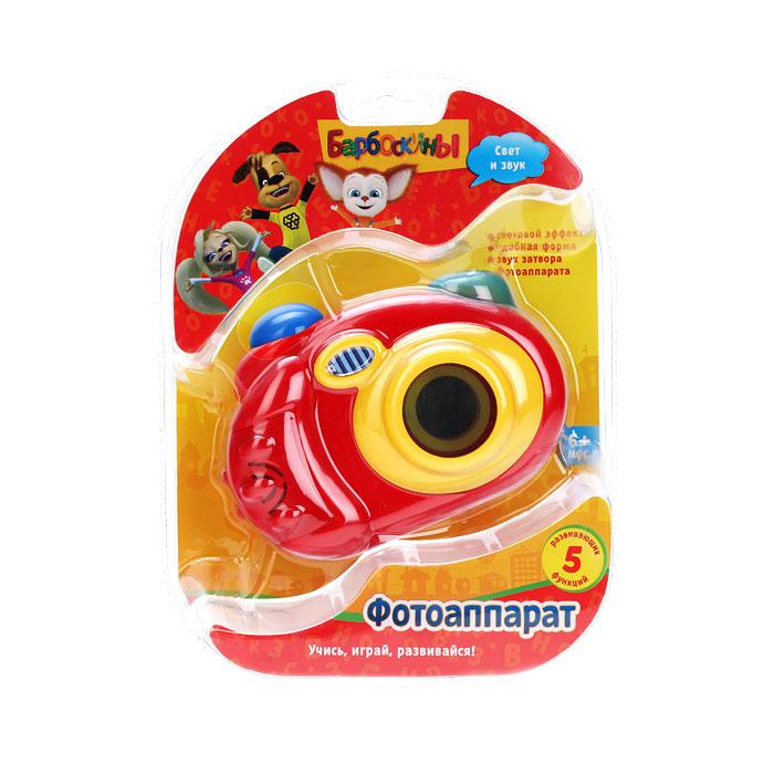 Развивающая игрушка Умка Барбоскины Фотоаппарат
