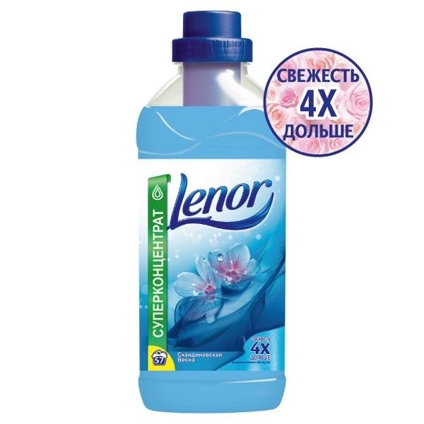����������� ��� ����� LENOR ������ (�����������������) 2 � ������������� �����