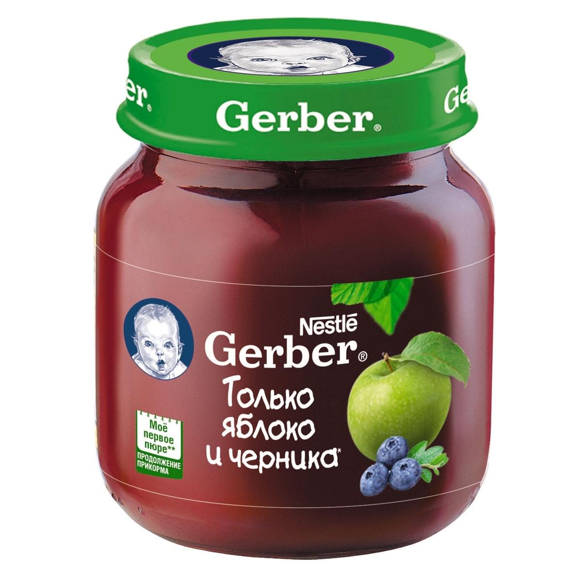 Пюре Gerber фруктовое 130 гр Яблоко с черникой  (1 ступень)<br>